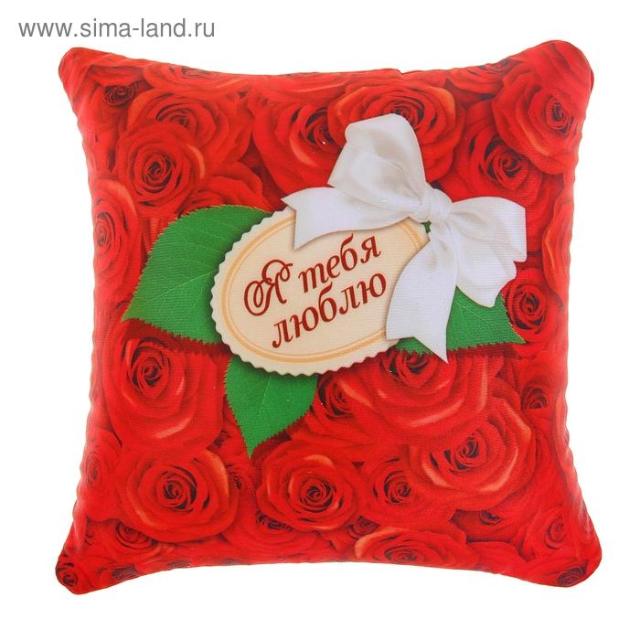 """Подушка-антистресс """"Я тебя люблю"""" розы"""