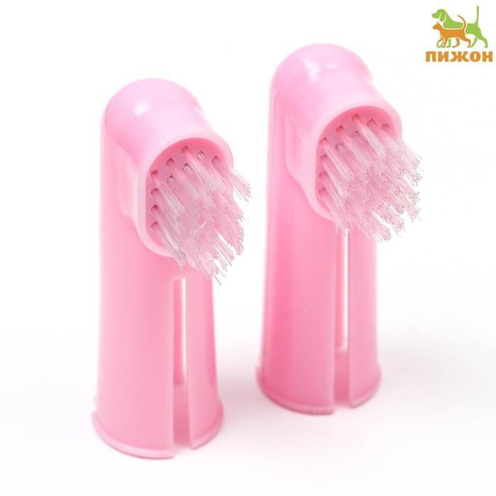 Набор из 2 зубных щёток-напальчников, микс цветов - фото 7297759