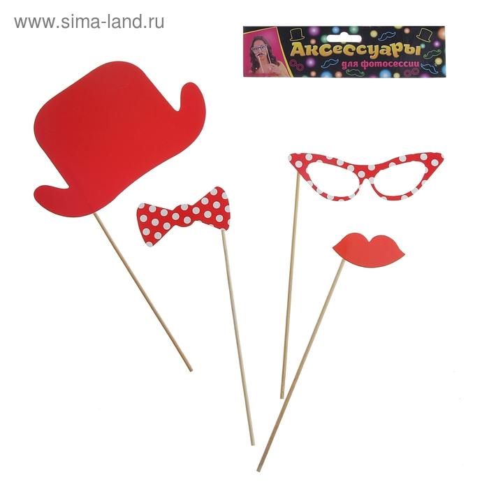 Аксессуары для фотосессии на палочке, 4 предмета: шляпа, бабочка, очки, губы, цвет: красный в горох