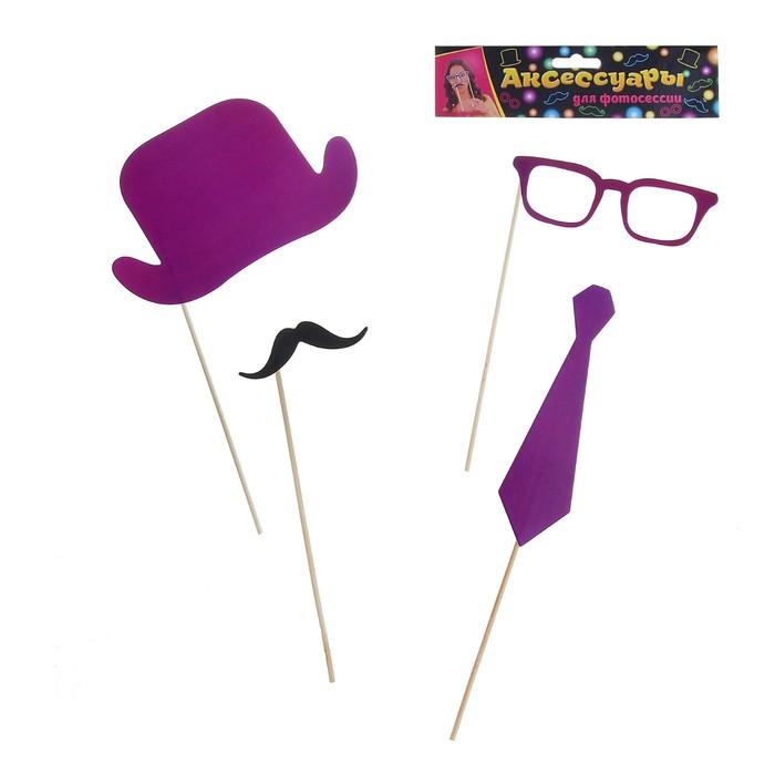 Аксессуары для фотосессии на палочке, 4 предмета: шляпа, галстук, усы, очки, цвет: фиолетовый