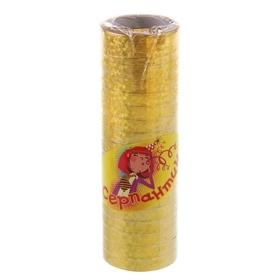 Серпантин, набор 18 катушек, блестящий, с узором, цвет жёлтый в Донецке