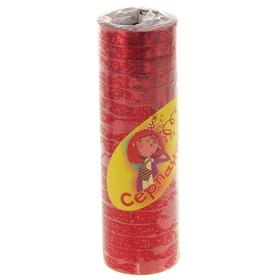 Серпантин, набор 18 катушек, блестящий, с узором, цвет красный в Донецке