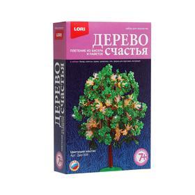 """Дерево счастья из бисера и пайеток """"Цветущий каштан"""""""