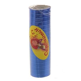 Серпантин, набор 18 катушек, блестящий, цвет синий в Донецке