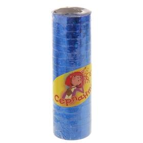 Серпантин, набор 18 катушек, блестящий, с узором, цвета синий в Донецке