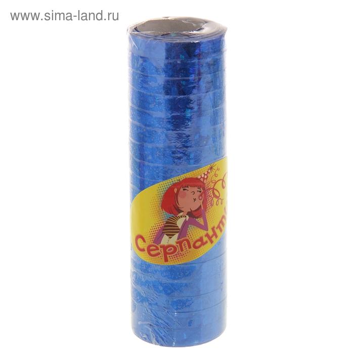 Серпантин (набор 18 катушек) блестящий с узором, цвета синий