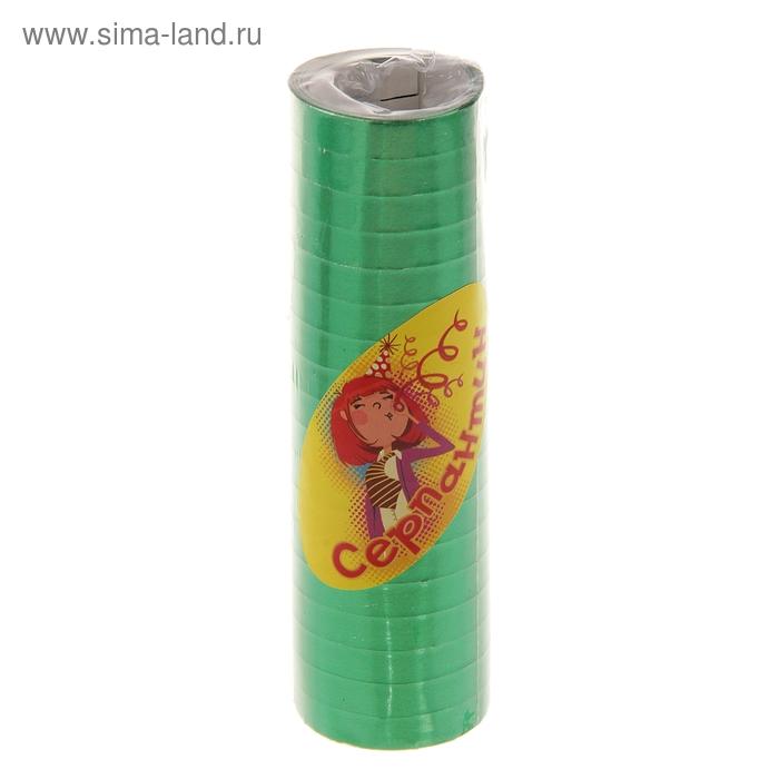 Серпантин (набор 18 катушек) блестящий, цвет зеленый