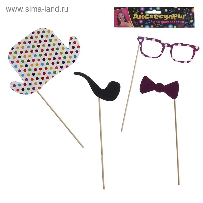 Аксессуары для фотосессии на палочке, 4 предмета: шляпа, трубка, очки, бабочка, в горох