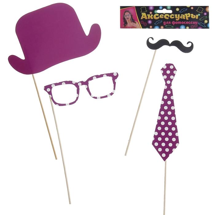 Аксессуары для фотосессии на палочке, 4 предмета: шляпа, галстук, очки, усы, цвет: фиолетовый в горох