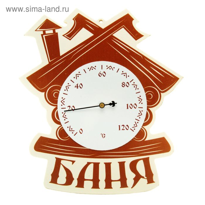 """Термометр банный со стрелкой """"Изба"""""""