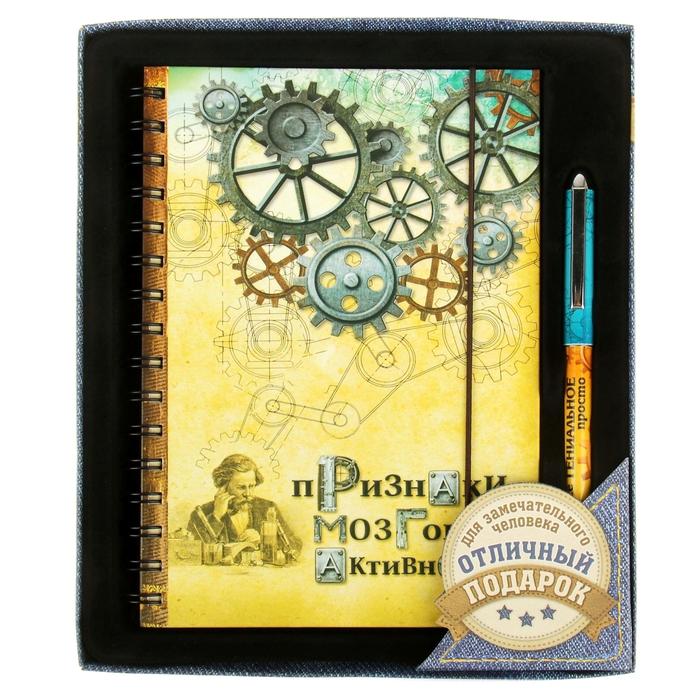 """Подарочный набор """"Признаки мозговой активности"""": ежедневник в твёрдой обложке, 96 листов и ручка"""