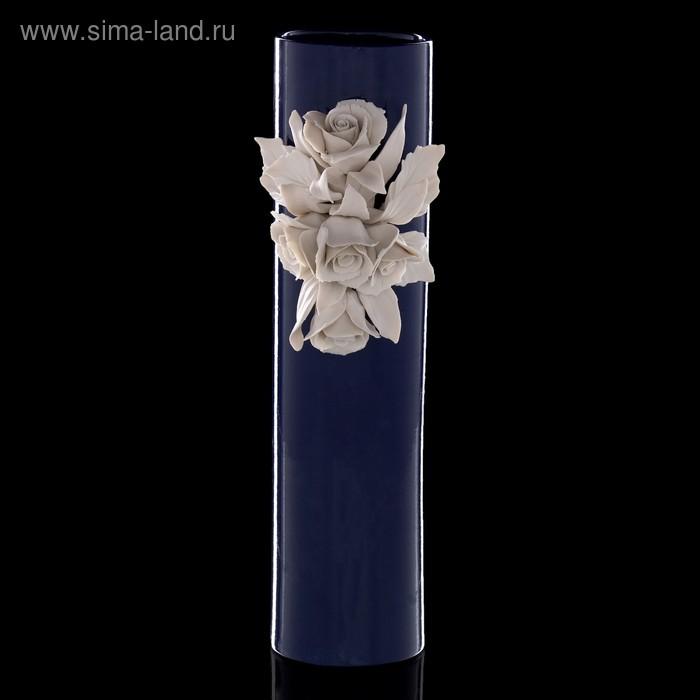 Ваза White Rose Stretto, синяя