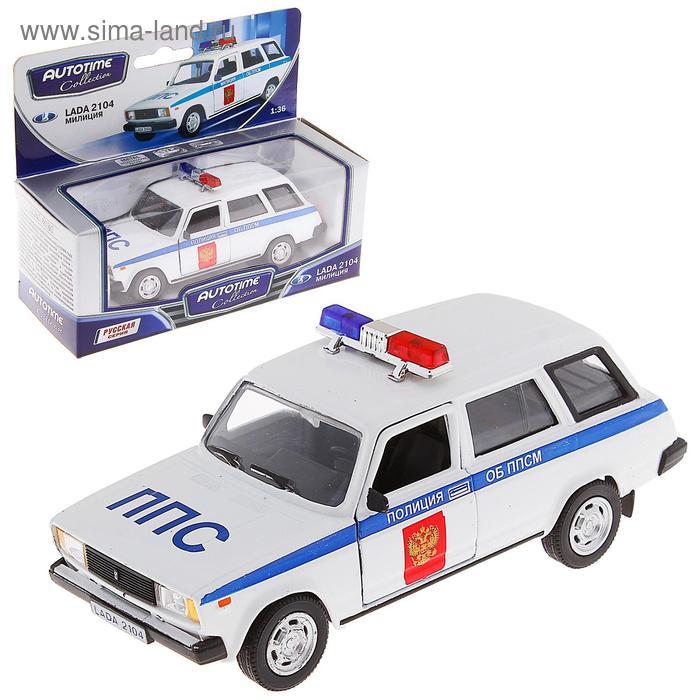 """Модель машины полиция """"Lada 2104"""", масштаб 1:36"""