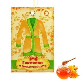 Аромасаше с текстильной вставкой 'Гармония и безмятежность', аромат мёда Ош