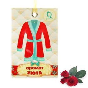 Аромасаше с текстильной вставкой 'Аромат уюта',аромат розы Ош