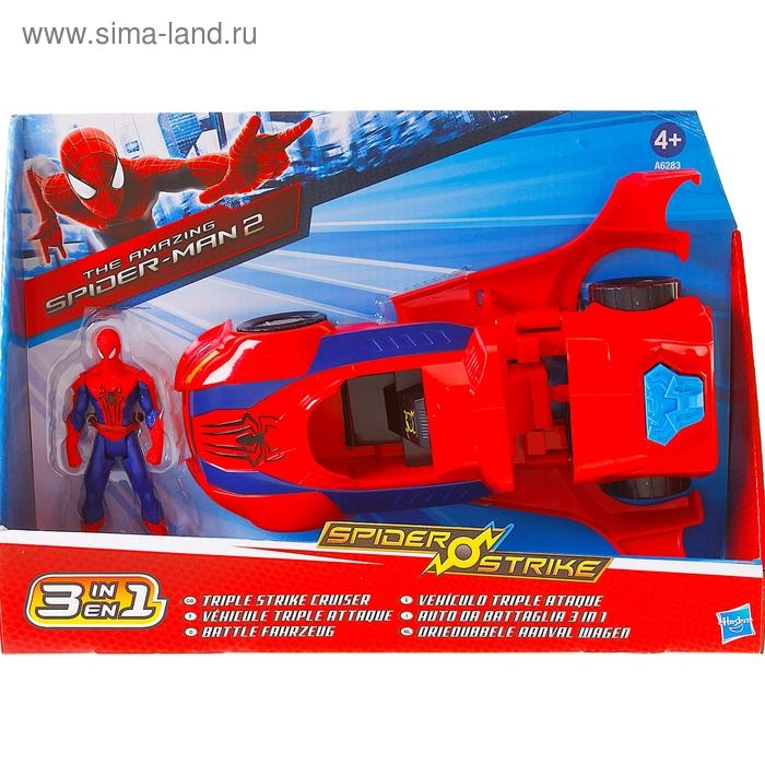Автомобиль Человека Паука 3 в 1