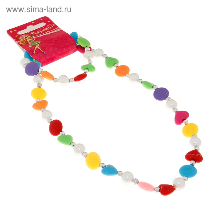 """Набор детский """"Выбражулька"""" 2 предмета: бусы, браслет, сердечки, цветной"""