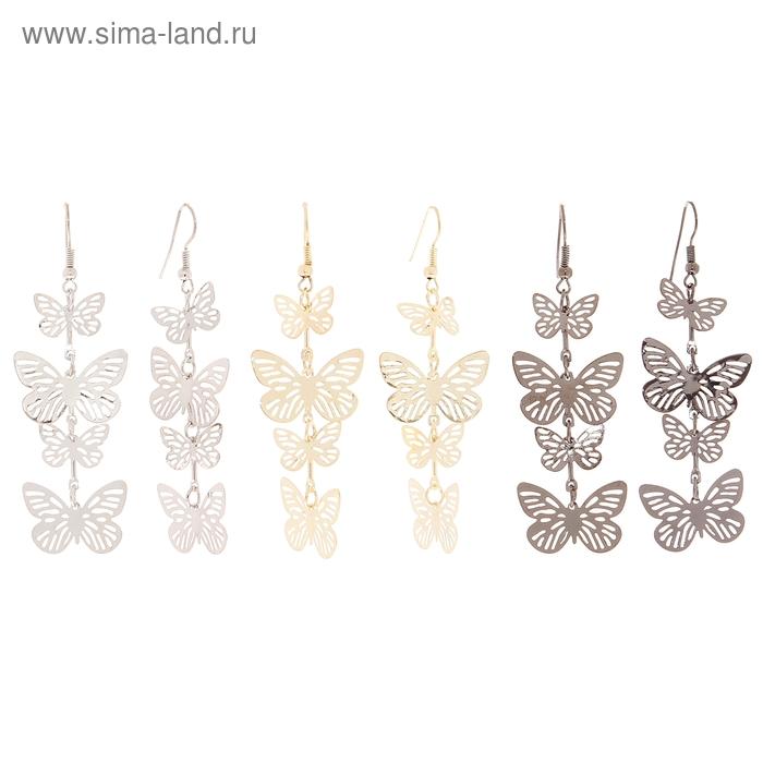 "Серьги висячие ""Шелест"" бабочки, цвета МИКС"