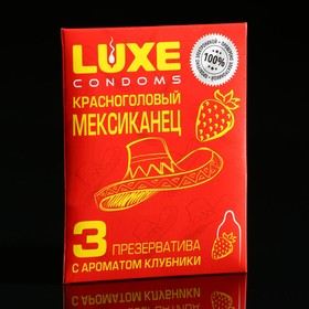 Презервативы «Luxe» Красноголовый мексиканец, Вишня, 3 шт Ош