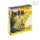 Презервативы «Luxe» Exclusive Кричащий банан, 1 шт
