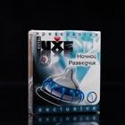 Презервативы «Luxe» Exclusive Ночной разведчик, 1 шт
