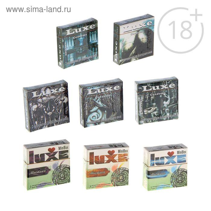 Презервативы «Luxe» Mini Box Мистика, 3 шт