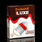Презервативы «Luxe» Exclusive Красный камикадзе, 1 шт