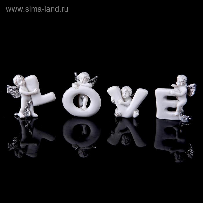 "Сувенир ""Ангелочки с серебристыми крыльями. Love"", МИКС"