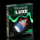 Презервативы «Luxe» Maxima Злой Ковбой, 1 шт
