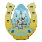 Магнит-подкова «Казань»