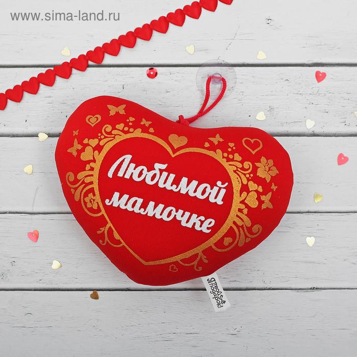 "Брелок-антистресс на присоске ""Любимой мамочке"", сердечко"