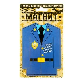 0fb1bb77279f магнитик в Бишкеке оптом купить цена - стр. 38