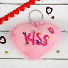 """Мягкая игрушка-брелок """"Сердце"""" Kiss со стразами, цвет розовый"""
