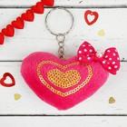 """Мягкая игрушка-брелок """"Сердце с пайетками"""", бантик в горох, цвет розовый"""
