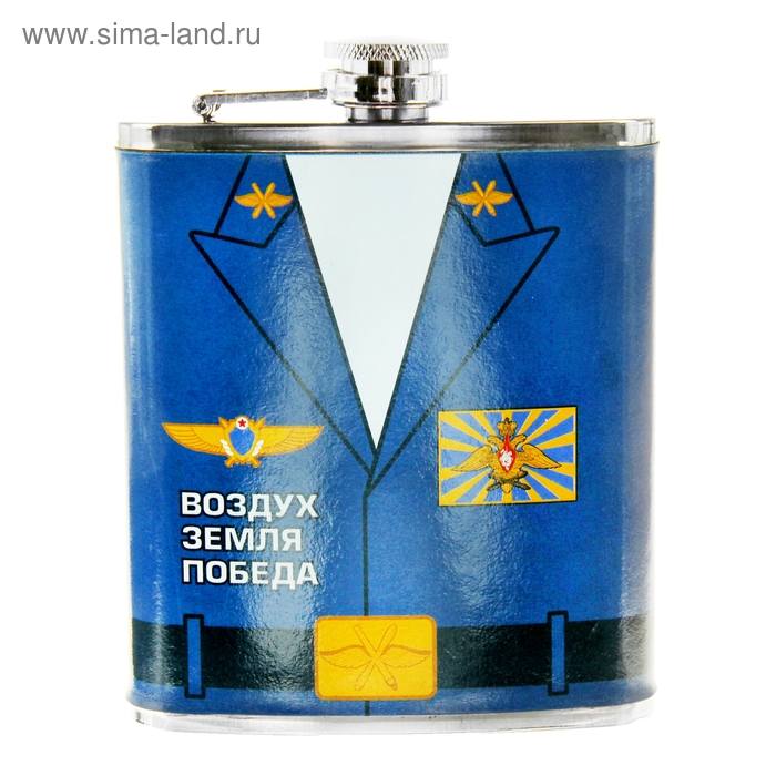 """Фляжка """"ВВС"""" 210 мл"""