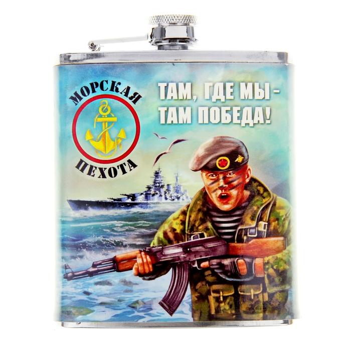 Картинки морская пехота прикольные, красивые кисы открытки