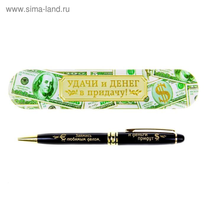 """Ручка подарочная в металлическом футляре """"Займись любимым делом"""""""