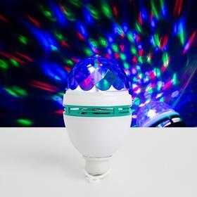 Лампа хрустальный шар диаметр 8 см. с подвесом V220