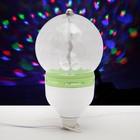 Лампа хрустальный шар диаметр 12 см., с подвесом 220V