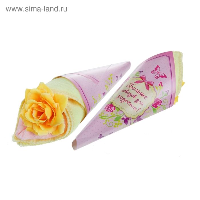 """Полотенце сувенирное рожок """"Collorista"""" Роза в лимоне 25 х 25 см - 2 шт, микрофибра"""