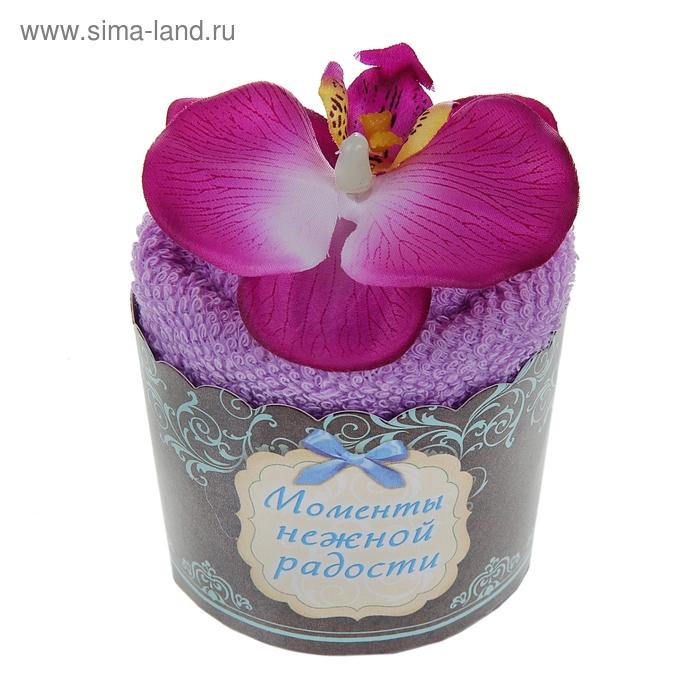 """Полотенце сувенирное пироженка """"Collorista"""" Орхидея в ягодном пралине, 30х30 см, хлопок"""