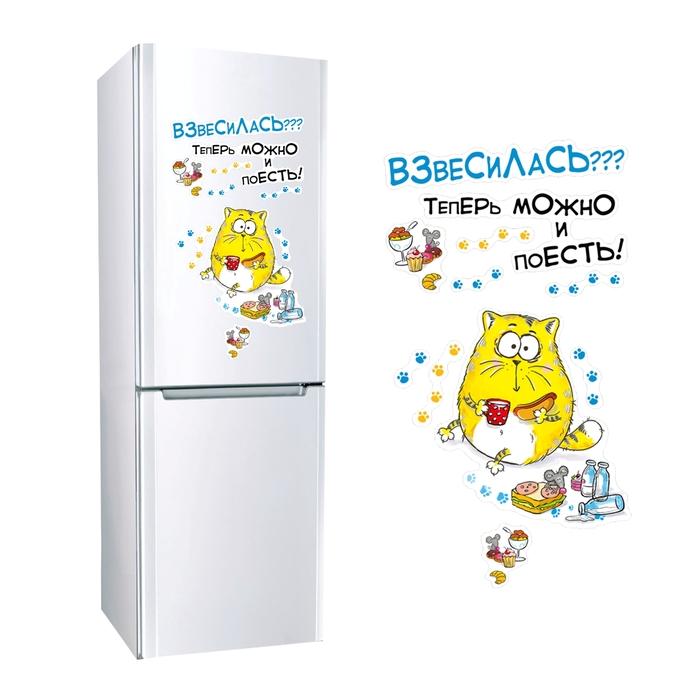 Прикольные картинки на холодильник в векторе