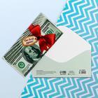"""Открытка-конверт для денег """"От всей души"""", 17 х 8,5 см"""