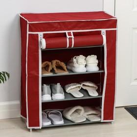 Полка для обуви, 4 яруса, 60×30×72 см, цвет бордовый