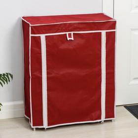 Полка для обуви, 4 яруса, 60×30×72 см, цвет бордовый - фото 4642954