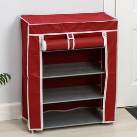 Полка для обуви, 4 яруса, 60×30×72 см, цвет бордовый - фото 4642955