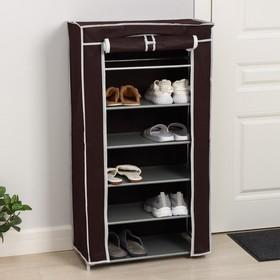 Полка для обуви, 6 яруса, 60×28×105 см, цвет кофейный