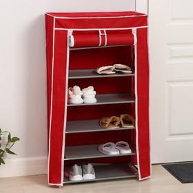 Полка для обуви, 6 ярусов, 60×28×105 см, цвет бордовый