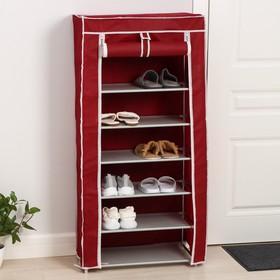 Полка для обуви, 7 ярусов, 60×30×120 см, цвет бордовый