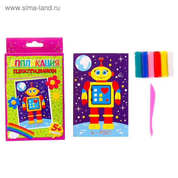 "Аппликация пластилином ""Робот"", 6 цветов пластилина по 7 гр"